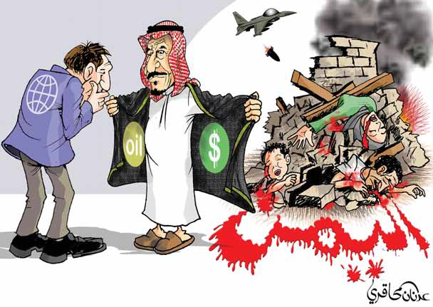 حال اليمن بريشة الفنان عدنان المحاقري