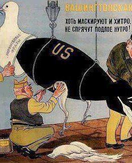 السلام على الطريقة الأمريكية !
