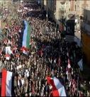 صور | صنعاء تحيي ذكرى استشهاد الإمام زيد(ع)
