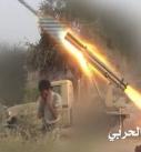 قصف تجمعات للجيش السعودي ومرتزقته في عدة مواقع بقطاع نجران