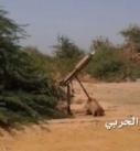 القوة الصاروخية تطلق صاروخ زلزال 1 على تجمعات المنافقين بنجران