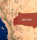 دك تجمعات للجنود السعوديين في معسكر وموقع بنجران