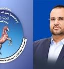 المؤتمر الشعبي العام ينعي إلى أبناء الشعب اليمني استشهاد الرئيس صالح الصماد