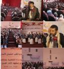 ابناء محافظة ذمار يحييون ذكرى استشهاد الامام الحسين عليه السلام .(صور)
