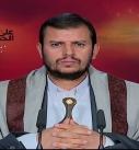 المحاضرة التاسعة للسيد عبدالملك بدرالدين الحوثي في (دروس ما بين الهجرة وعاشوراء) 1440هـ.( نص + فيديو )