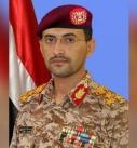 مقتل وجرح 15 ضابطا وجنديا سعوديا في ضربة باليستية على تداوين بمأرب