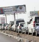 أزمة خانقة في المشتقات النفطية تجتاح عدن