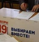 الحزب الحاكم في روسيا يفوز بانتخابات مجلس الدوما