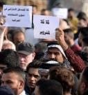العراق: الهيئة التنسيقية للمقاومة تدعو للتظاهر الواعي